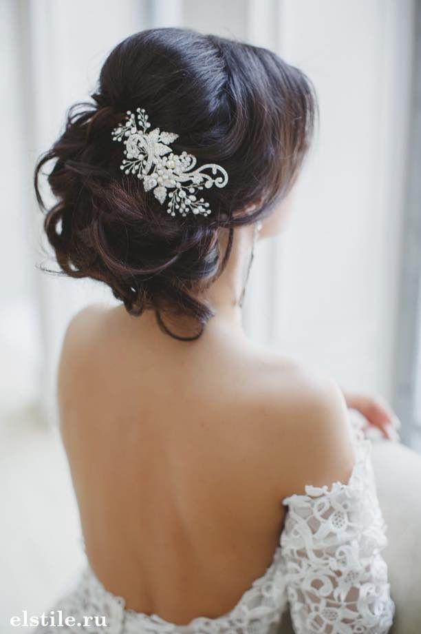 pelo lazio peinado para novia
